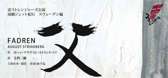 俳優の谷口翔太さんが出演された舞台を観ました